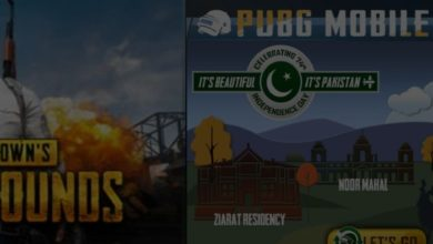 PUBG Event Pakistan