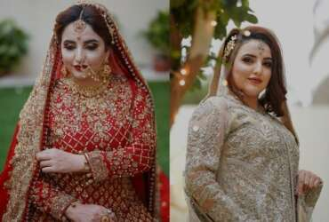 hareem shah married to PPP leader
