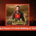 ertugrul ghazi season 3 in urdu