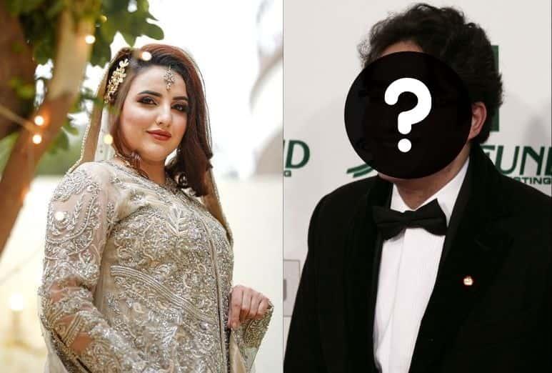 hareem shahs husbands name