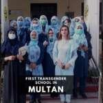 First Transgender School in Multan